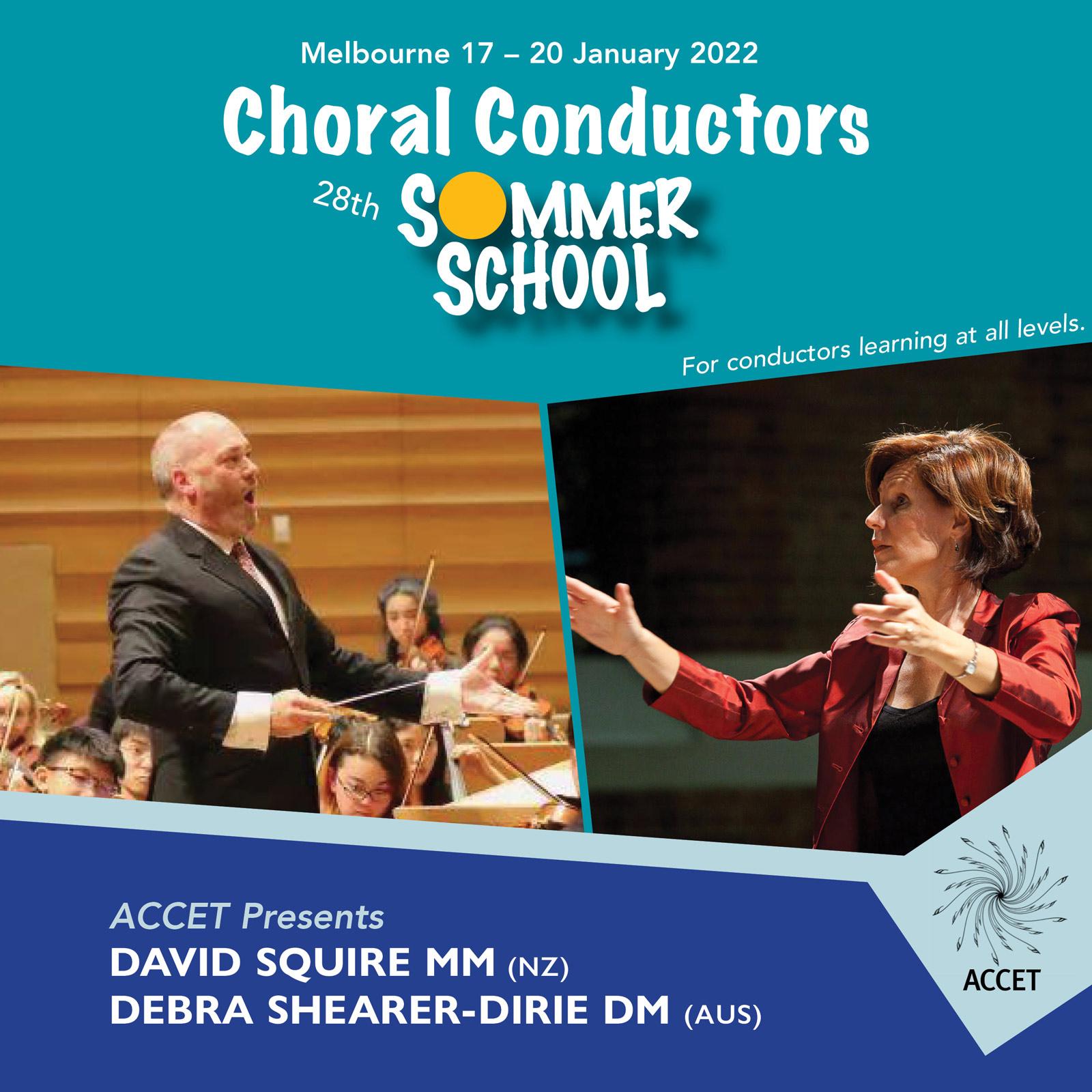 accet choral conductors summer school